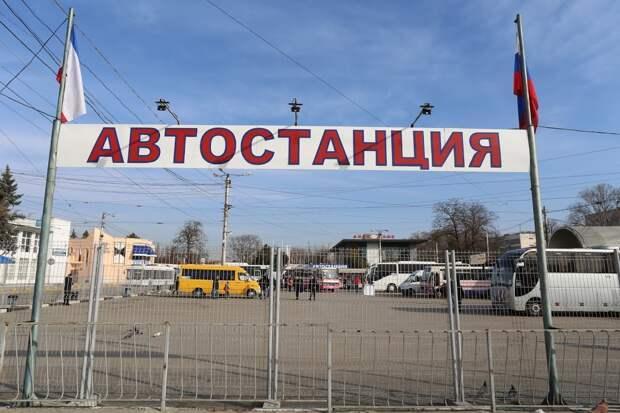 Как доехать до Евпатории и Алушты от симферопольского ЖД вокзала