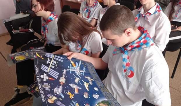 Центр астрономии для школьников открылся вНижнем Тагиле