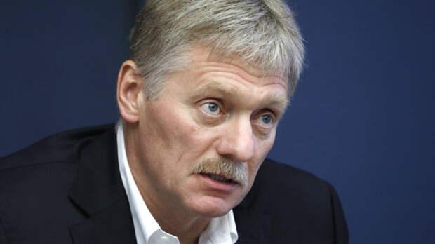 В Кремле опровергли информацию об обязательной вакцинации