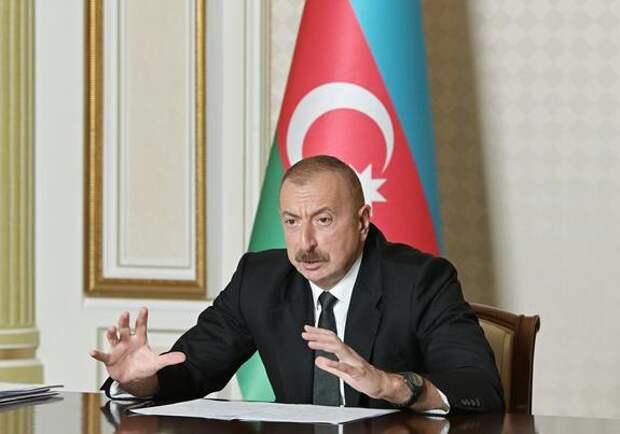 Алиев назвал необоснованным обращение Армении в ОДКБ