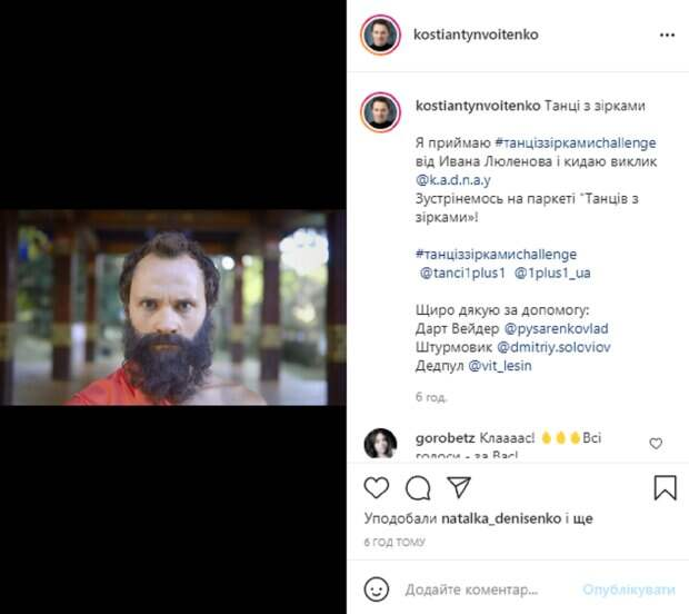 "Новый участник ""Танців з зірками"" заявил о себе, вызвав бурную реакцию Леси Никитюк: ""Ой-ой..."""