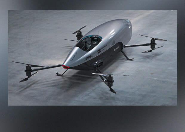 Alauda Aeronautics представила беспилотный прототип дрона для пилотируемых гонок