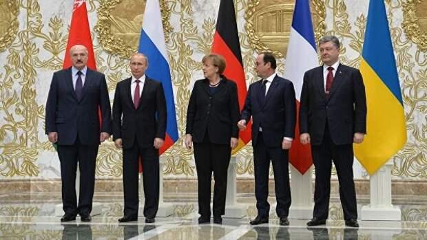 Пятая годовщина Минских соглашений: заткнуть Украину. Ирина Алкснис