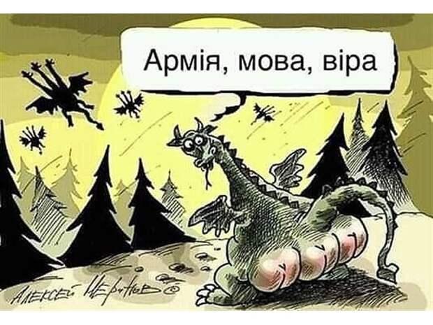 Сила слова: кому выгодно искоренение русского языка на Украине