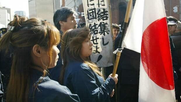В Японии не поняли русского: как названия пяти российских островов разозлили Токио