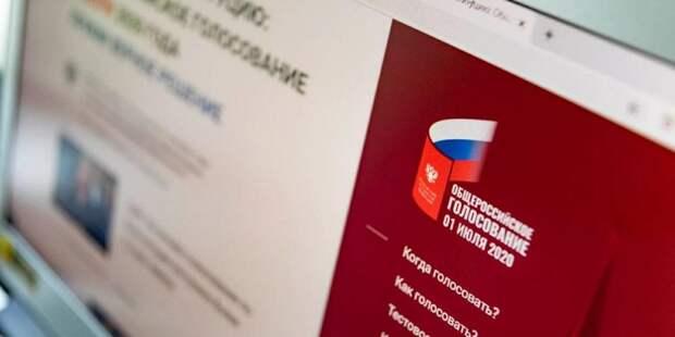 Явка на электронное голосование достигла 90%. Фото: mos.ru