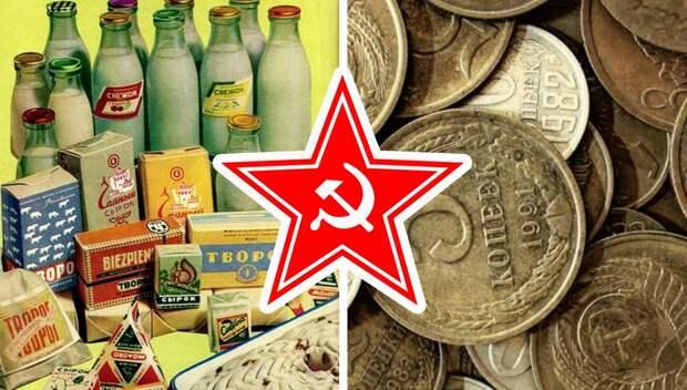 Сколько продуктов мог себе позволить советский человек и современный россиянин — миф о дешевизне в СССР