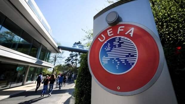УЕФА огласил санкции в отношении клубов-участников Суперлиги
