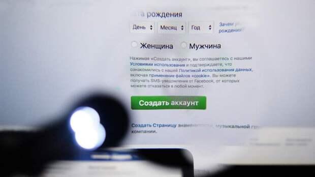 «Мосгортранс» опроверг утечку данных с сайта