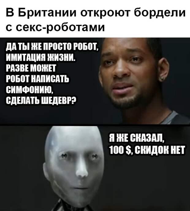 яяяяяя112211