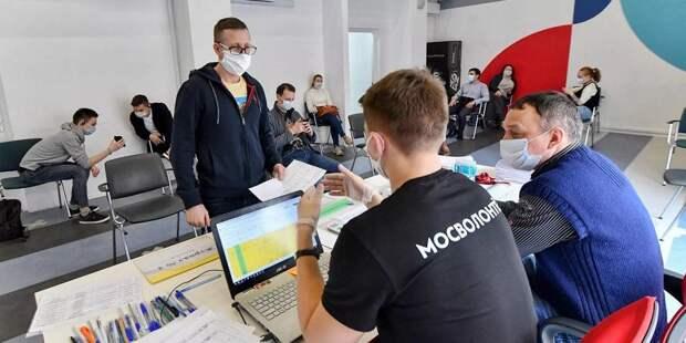 Сергунина: Добровольческий актив Москвы увеличился на 10 тысяч человек. Фото: mos.ru