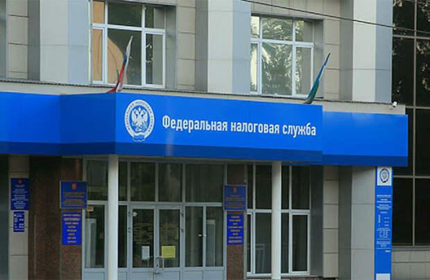 В РФ появится школьный учебник по налогам
