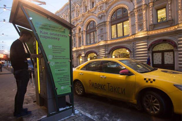 Новые тарифы на платную парковку в Москве (КАРТА)