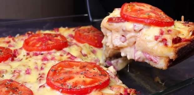 Завтрак для ленивых – все сложила в форму и в духовку. Пицца – пирог без теста