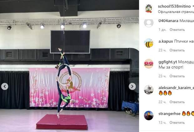 Воздушные гимнастки из Митина победили в открытом турнире России