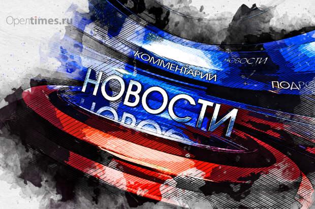 Ревизор приехал и поручил Клычкову больше не позориться