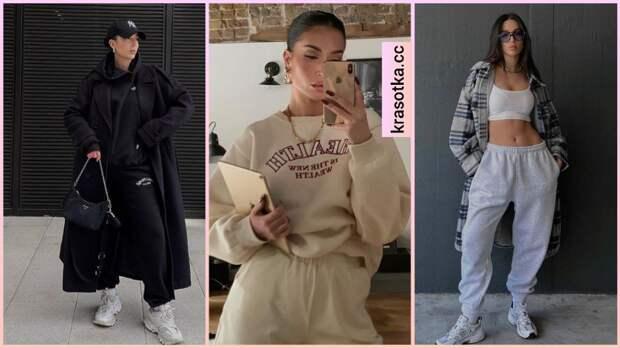 Модная спортивная одежда осени 2021: стильные и комфортные примеры