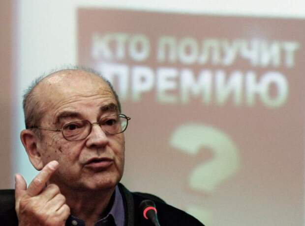 Опальный основатель Билайна Зимин: В России мне тошно, а в Европе скучно