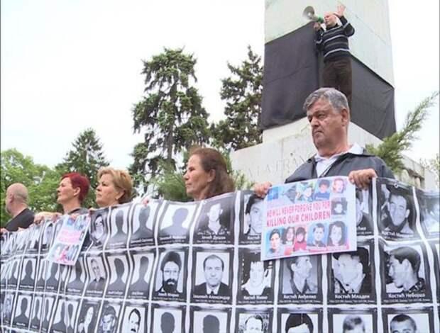 Содружество похищенных и убитых в Косово ответило на грязные вбросы албанского депутата