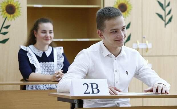 Российским школьникам будет легче сдавать выпускные экзамены