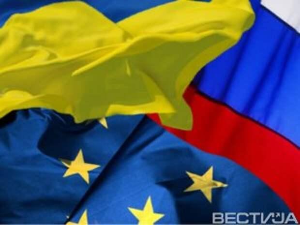Россия поставила ультиматум ЕС и Украине