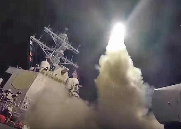 США, ракеты, Сирия(2017) Фото: youtube.com