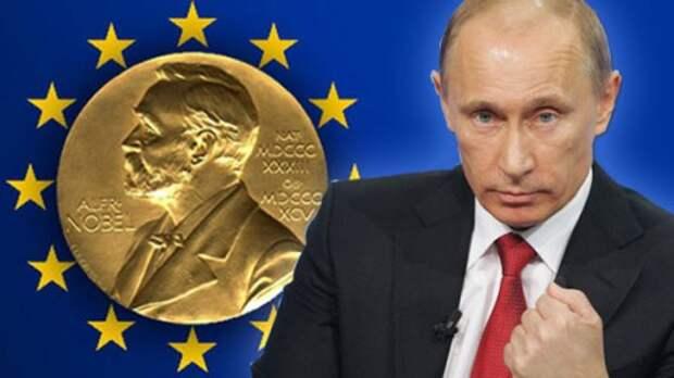 Почему Путин должен отказаться от Нобелевской премии? Уж очень в странную компанию может попасть