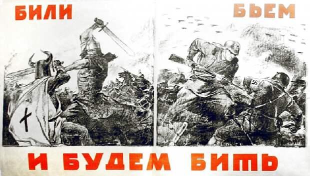 Игорь Левитас: Это наша Победа, анавыродков— плевать