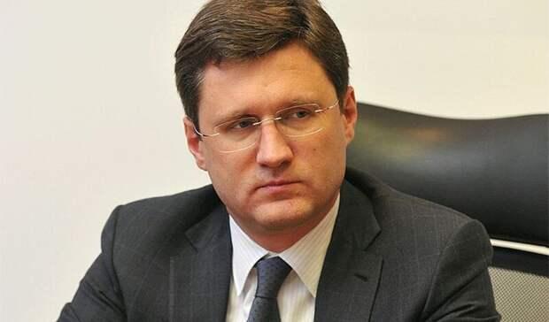 Новак: Запасы нефти вернутся накруги своя через 2-3 месяца