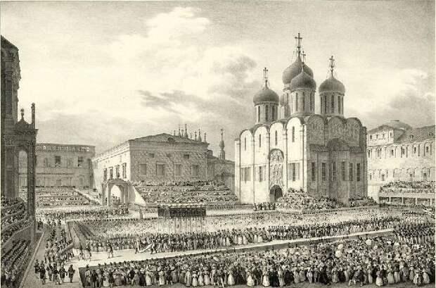 Коронация Николая I в описании жены английского посла