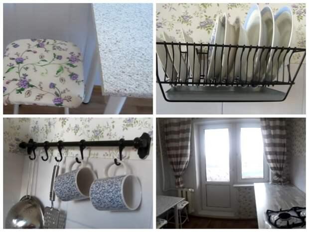 Несколько элементов украсили обновленный интерьер кухни для мамы. | Фото: youtube.com.