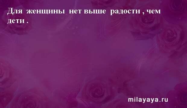 Картинки со статусами. Подборка milayaya-status-milayaya-status-30231112102020-20 картинка milayaya-status-30231112102020-20