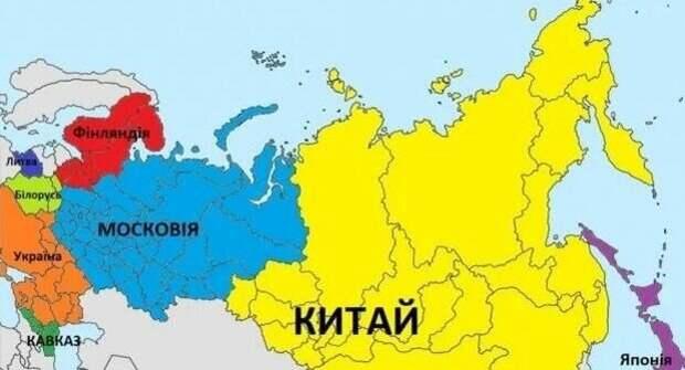 Претензии Китая к России глазами украинских картографов