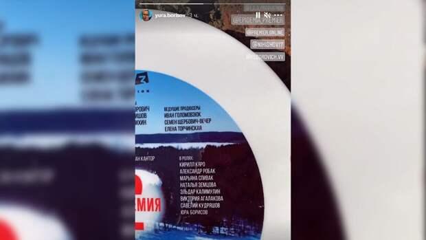"""Юрий Борисов сыграет в новом сезоне сериала """"Эпидемия"""""""