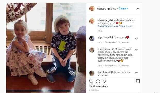 """Повзрослевшие дети Пугачевой и Галкина покорили сеть ангельским видом: """"Какие миленькие"""""""