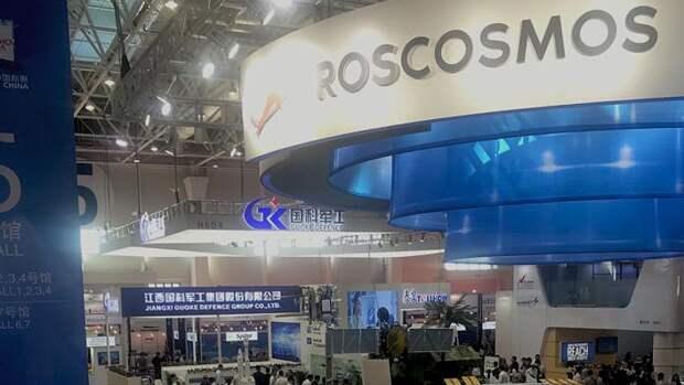 Роскосмос создал первый мобильный лечебный комплекс
