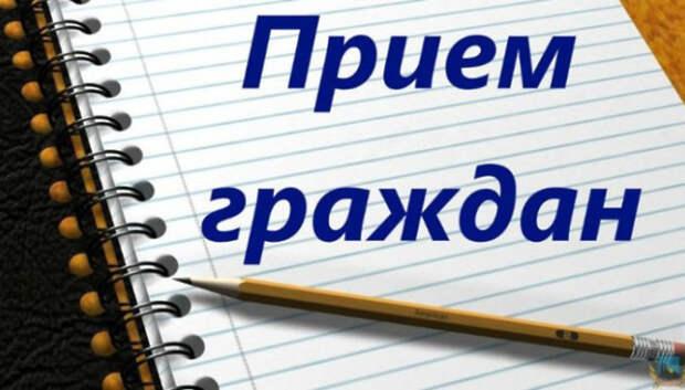 Специалисты управления по работе с обращениями примут жителей Подольска 27 февраля