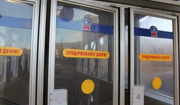 Устарело! 700млн рублей нужно надоработку проекта попродлению нижегородского метро