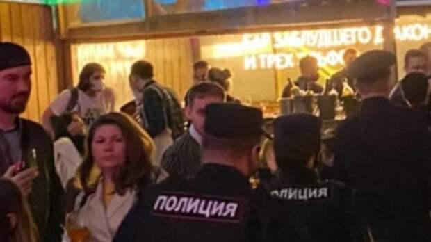 Полиция прервала ночную вечеринку в «Третьем месте»