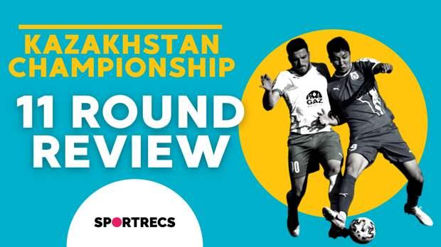 Kazakhstan championship. 11 round. Review