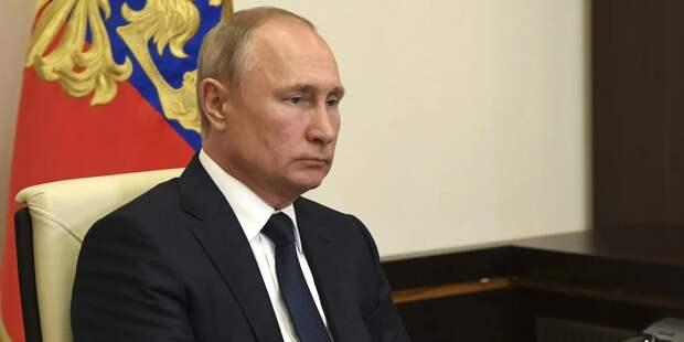 Путин рассказал о самоизоляции