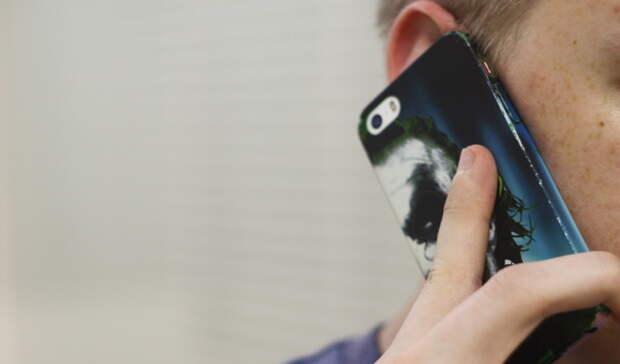 Неделя детского телефона доверия проходит в Хабаровском крае