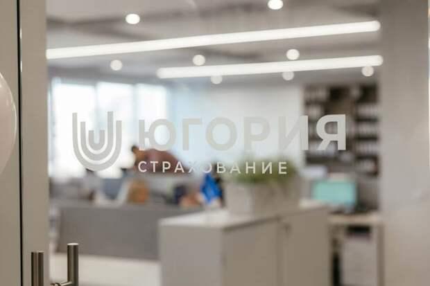 Полисы ОСАГО от Югория представлены теперь на всех популярных маркетплейсах России