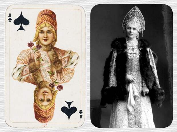 Как последние Романовы стали популярными игральными картами (ФОТО)