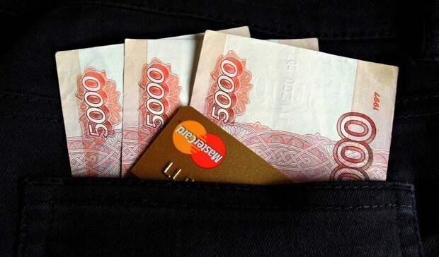 Ростовчане раскрыли размеры своих зарплат