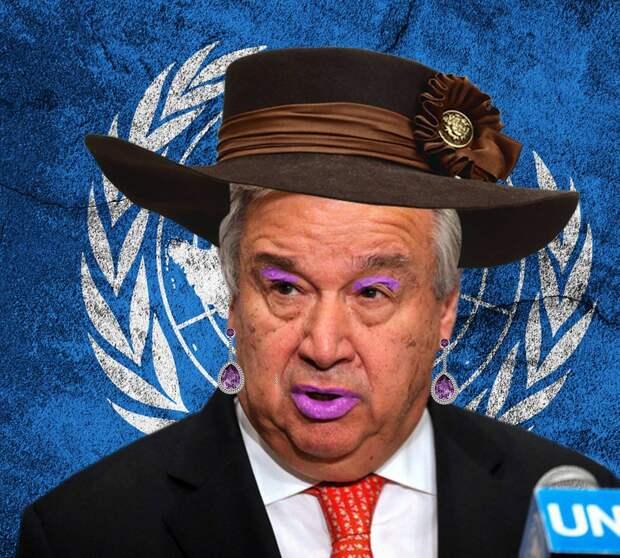 ООН против «тысячелетнего мужского доминирования»