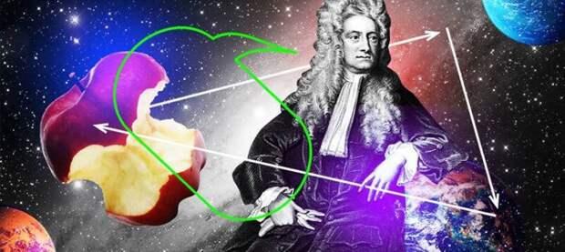"""В Твери откроют интерактивную выставку """"Яблоко Ньютона"""""""