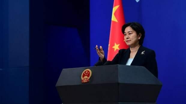 Пекин: Соединенным штатам пора заканчивать шоу против Китая