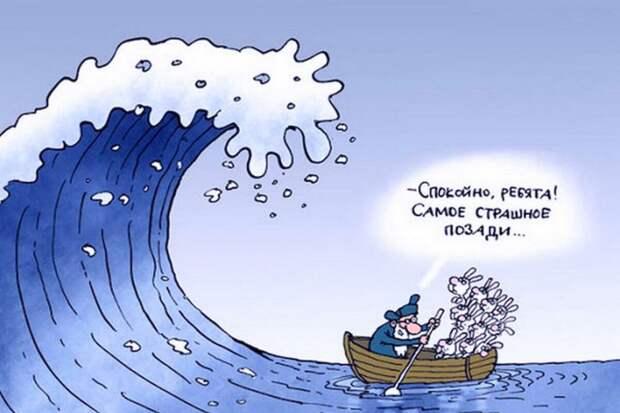 Как «Золотой гусь» выплывает по волнам штормовой российской экономики