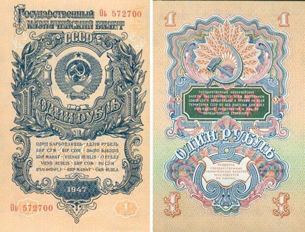Вместе с этим меньший формат купюр обусловил уменьшение себестоимости производства этих банкнот.